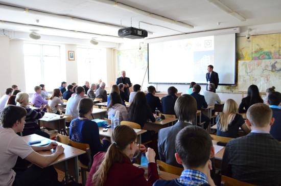 24 марта 2015 г на базе философского факультета состоялась всероссийская научно-практическая конференция молодых
