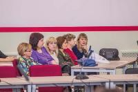 Педагогика как наука о воспитании, развитии и образовании
