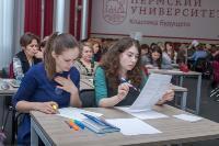 Экспресс-конкурс «Педагогика как наука о воспитании, развитии и образовании» - 2018
