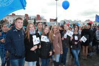 Парад Российского студенчества (2016)