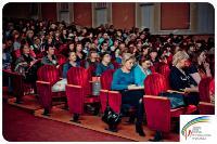 Форум психологов Прикамья – 2013
