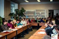 Форум психологов Прикамья – 2014