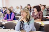 Форум психологов Прикамья – 2016