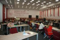 Форум психологов Прикамья – 2017