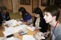 Конкурс профессионального мастерства психологов Пермского края – 2016