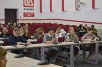 Конкурс профессионального мастерства психологов Пермского края – 2019