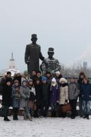 XLV Урало-Поволжская археологическая студенческая конференция (Ижевск, 2013)