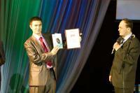 Награждение молодых учёных (2013)