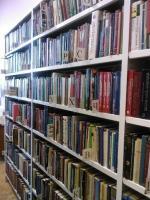 Читальный зал гуманитарной литературы