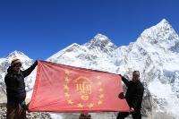 Экспедиция в горную часть Непала (2011)