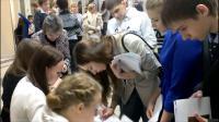 Регистрация участников олимпиады «Юные таланты. География»