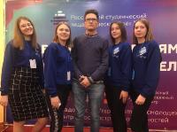 Студенты направления «Пед.образование» на российском студенческом педагогическом слете (2019)