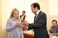Кейс-чемпионат АО Гознак и ПГНИУ