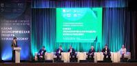 II Пермский Конгресс ученых-экономистов. 2016 год