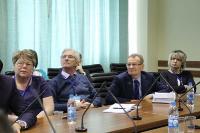 V Пермский конгресс учёных-экономистов